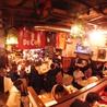 スペイン食堂 BAR DECO バル デコのおすすめポイント2