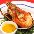 料理メニュー写真オマール海老のロースト