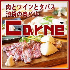肉バル カルネ CARNE 池袋東口店特集写真1