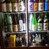 麦酒庵 大塚店のおすすめポイント1