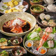 和食創作料理 Ajiyaのおすすめ料理1