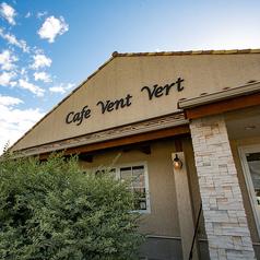 カフェ ヴァンベールのサムネイル画像