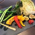 料理メニュー写真野菜のロースト盛り合わせ