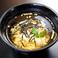 料理メニュー写真お茶漬け(梅・鮭・明太子)