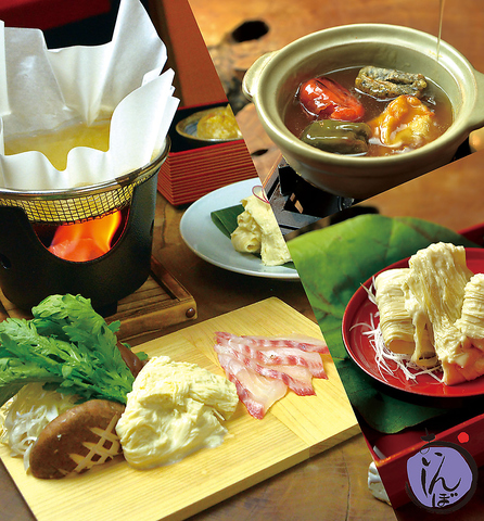 おいしんぼ名物「湯葉・豆腐・生麩」を楽しむ人気コースがリニューアル!《湯葉会席》 5000円