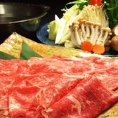 源氏庵のおすすめ料理2