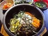 幸楽 軽井沢のおすすめ料理2