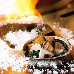 鉄板焼 季流 ホテルグランヴィア大阪のコース写真
