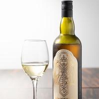 美味しいワインをグラスで気軽に