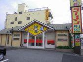 ラーメン福 島田橋店 高尾山のグルメ