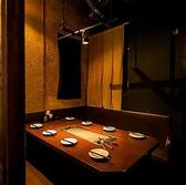 【宴会・接待】ゆったり座れて居心地抜群の半個室は最大で8名様までご着席頂けます。