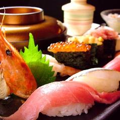 沼津魚がし鮨 新静岡セノバ店の写真