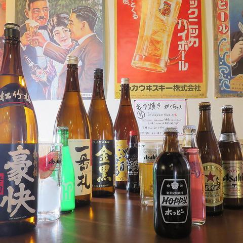 """当店はドリンクメニューも充実!お値段もかなり頑張って提供しております◎サワー・酎ハイ類が290円、生ビールが390円と財布に優しいお値段でお楽しみいただけます!他にも話題の""""シャリ金""""や日本酒、焼酎などもご用意しております♪会社帰りの1杯や各種飲み会・宴会におすすめです♪"""