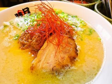三河ラーメン日本晴れのおすすめ料理1