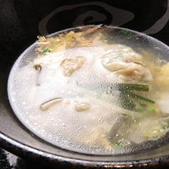 玉子スープ餃子