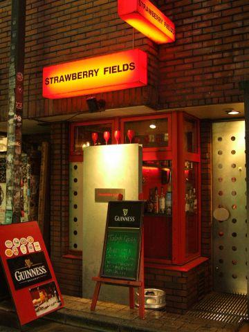 Strawberry Field's