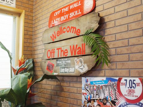 off the wall 三沢 バー カクテル ネット予約可 ホットペッパーグルメ