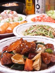 揚州厨房 浜松特集写真1