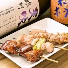 FUJIKO 不二子のおすすめ料理1