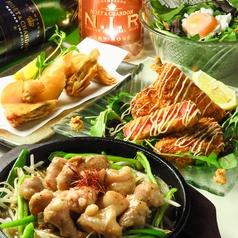 Bar Eri- えりーのおすすめ料理1
