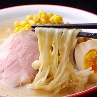 麺×スープの相性抜群♪