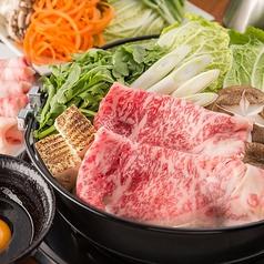 縁 ENISHI 薬院本店のおすすめ料理1