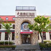 高倉町珈琲 狭山店の雰囲気2