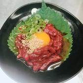かんてき西村家のおすすめ料理3