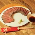 料理メニュー写真常陸牛 ローストビーフ(一人前)