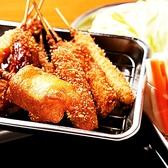 串カツ しでん 朝生田店のおすすめ料理3