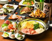 炙り酒場 縁 yukari 三ノ輪店のおすすめ料理2