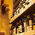欧州ワインを中心に、世界各国のワインをセレクト。ワイン販売直営店ならではのお手頃価格で楽しむボトルワインは2800円~。日替わりグラスワインも多数あり、スパークリングも楽しめます。