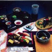 すし屋の中川 玉川店のおすすめ料理2