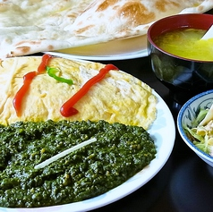 ミラ花畑レストランのおすすめ料理1