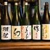 海鮮居酒屋 鮨のえん屋 荻窪店のおすすめポイント2