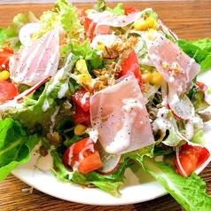 彩り野菜と生ハムノサラダ