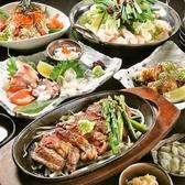 創作ダイニング みやび 広島えびす通りのおすすめ料理2