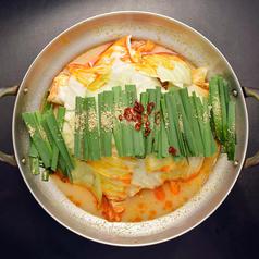 料理メニュー写真『海老だし』