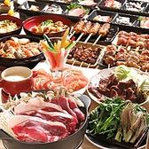 酉や喜兵衛 Neo 国分町通り店のおすすめ料理3