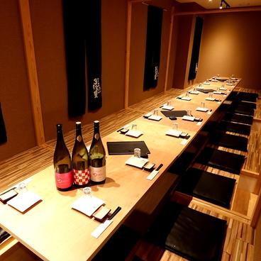 ふぐ海鮮dining 343屋 さしみやの雰囲気1