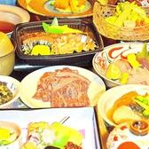 食の異空間 蔵Pura 和膳 風のおすすめ料理2