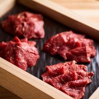 べらぼうに旨い肉を炭火でさっと焼いて至福のひと時を
