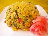 三河ラーメン日本晴れのおすすめ料理2