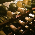 ワイン好きのオーナーは店内にワインセラーを構える程。コンディション抜群の状態にこだわるその心意気は「本当に美味しいものを味わって欲しいから。」ワインの世界は知れば知る程、きっと好きになるはず。