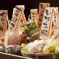 日替野菜巻き串をスタッフがテーブルまでお持ちいたします!