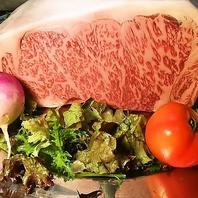 和牛を色んな料理で楽しめます♪