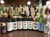 日本酒原価酒蔵 新宿総本店のおすすめポイント2