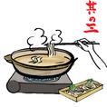 """【其の三】〆はやっぱり当店自慢の""""手打ちうどん""""お肉と野菜の旨味が溶け出した鶏ガラスープで作る鍋うどんはまさに絶品です。うどんは一度茹でてありますので鍋に入れたら沸騰してすぐでもよし、しっかり煮込んでクタクタもまたよし、具が残っててもよし、具なしもよし。カレーや辛味を加えてもなおよし。"""