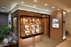 千房 そごう横浜店の写真