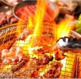 炭火焼肉 浪漫 ろまんのおすすめ料理3